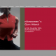 nikewomens Gym Attack - Dreamweaver Webdesign Düsseldorf